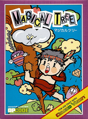 Magical Tree for Colecovision Box Art