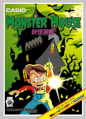 Monster House (Youkai Yashiki) for Colecovision Box Art